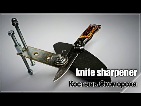 1$ Sharpener Crutch  Buffoon /Точилка Костыль Скомороха
