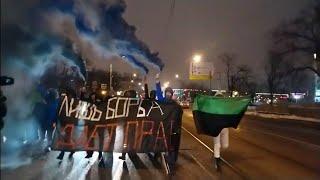 Перекрыли дорогу в Москве за свободу политзаключенных