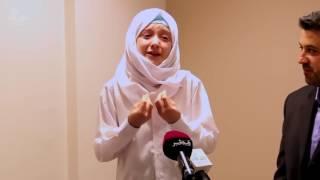 طفلة سورية يتيمة تلقي قصيدة تدمي القلب خلال افتتاح دار آل محمود للرعاية في مدينة أضنة التركية!!