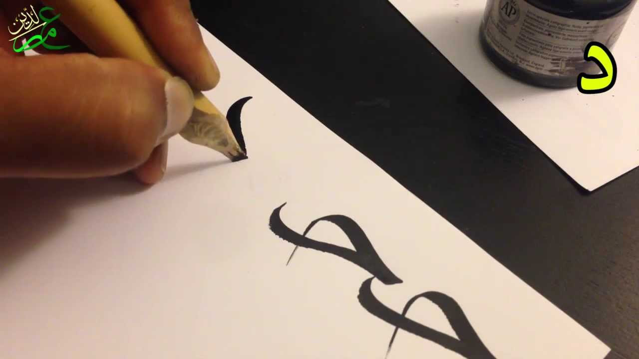 typography – Zemni Book Design