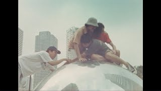 never young beach - うつらない (official video)
