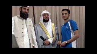 Publication Date: 2016-04-28 | Video Title: Imaam Al-Haram Visit to IKTMC
