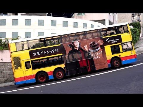 Hong Kong Buses - Citybus Olympian Twilight