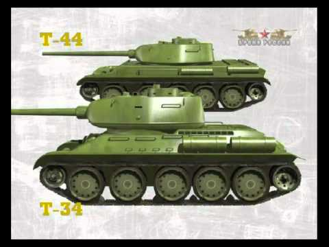 Средний танк Т-44.avi