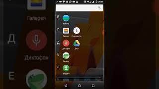 Обзор приложения для просмотра подписчиков в ютубе в реальном времени