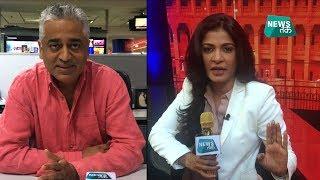 कर्नाटक के नाटक का अंजाम क्या? Anjana Om Kashyap & Rajdeep Sardesai | News Tak