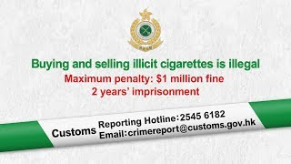 Buying and selling illicit cigarettes is illegal