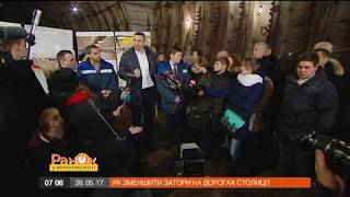 Киевлянам построят новую ветку метро