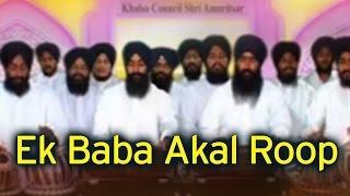 Ek Baba Akal Roop (Bhai Mehtab Singh Ji ; Bhai Gurdev Singh JI)