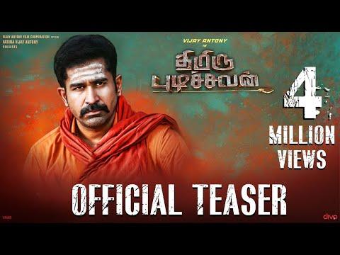 Thimiru Pudichavan - Official Teaser   Vijay Antony   Nivetha Pethuraj   Ganesha