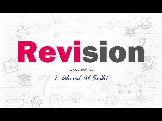 Present simple, continuous, perfect and perfect continuous Revision - مرجعة الازمنة
