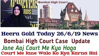 Heera Gold Today News 26/6/19 | Bombai High Court SFIO Case Update | Important News For HG Familes |