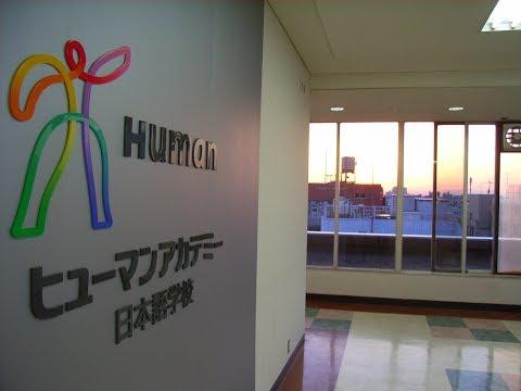 Human Academy Tokyo