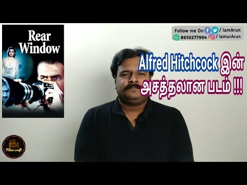 Rear Window (1954) Hollywood Mystery Movie Review in Tamil by Filmi craft