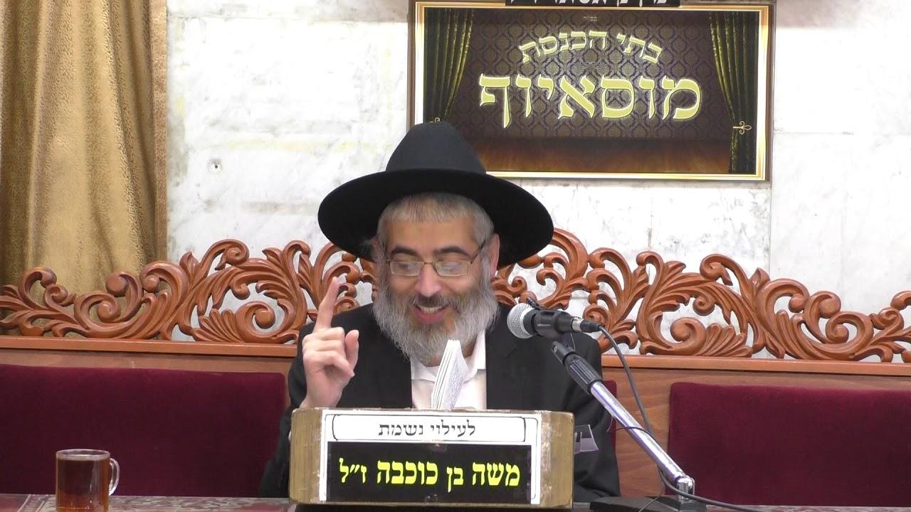 הרב יצחק בן פורת תהילים ניסים ונפלאות