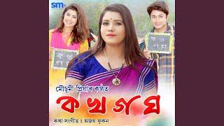 Bengali Movie Ka Kha Ga Gha - Swdigital
