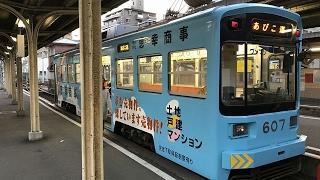 【ちんちん電車】阪堺電車に乗ってきた(天王寺駅~東天下茶屋)