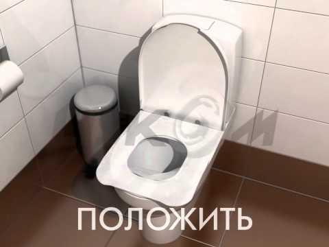 Видео-инструкция по использованию туалеток