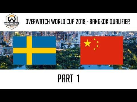 Sweden vs China (Part 1) | Overwatch World Cup 2018: Bangkok Qualifier