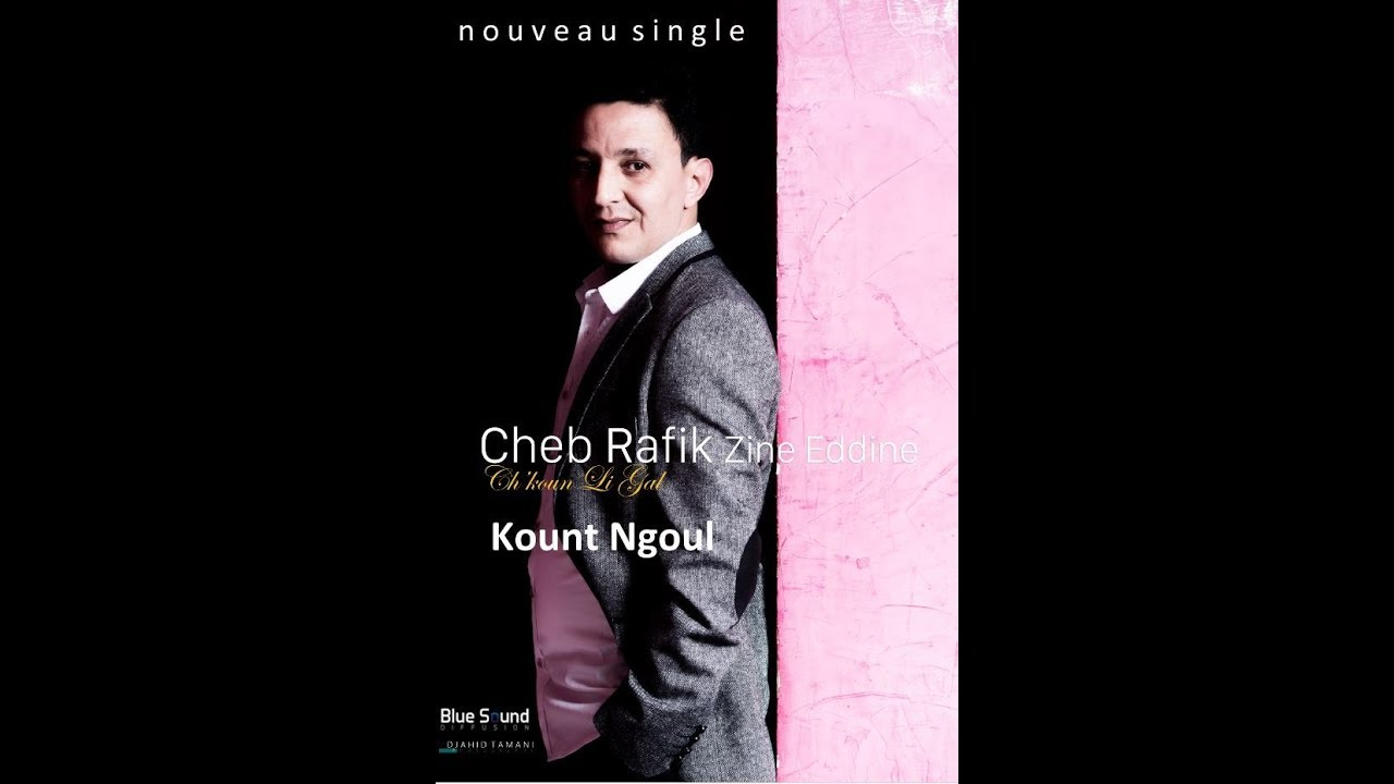 Rafik Zinedine Kount Ngoul 'Single 2017'