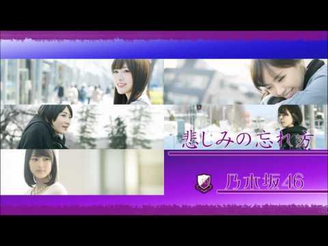 Instrumental : 悲しみの忘れ方 / 乃木坂46