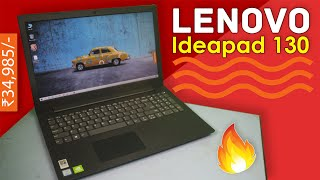 🔥🔥 LENOVO Ideapad 130 Core i5 8th Gen (8 GB/1 TB HDD/2 GB Graphics) | Unboxing @Dekh Review (Hindi)