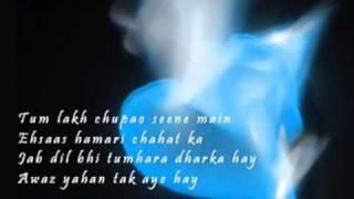 ♥♥ Jab Kisi Ki Taraf Dil ♥♥