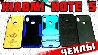 видео Чехол для Xiaomi | купить чехлы на смартфоны Сяоми и аксессуары - wookie.com.ua