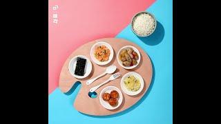 [미각갤러리] 우리 아이 반찬 식단│햇반 유기농쌀밥, …