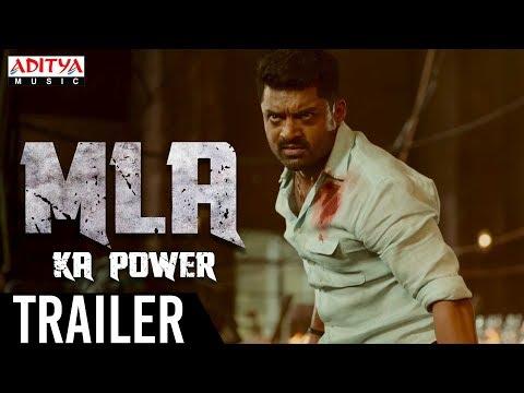 MLA Ka Power New Hindi Dubbed Trailer || Nandamuri Kalyanram, Kajal Aggarwal