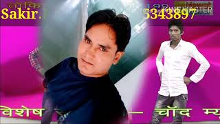NEW ASMEENA VEDIO SONG BY SAKIR KHAN RAJ CONTAINS. 8875343897