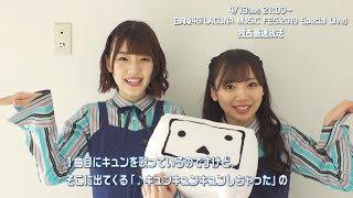 チャンネル登録:https://goo.gl/U4Waal 動画サービス「niconico」の「...