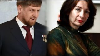 Кто убил Наталью Эстемирову? / Фильм о Чечне Кадырова