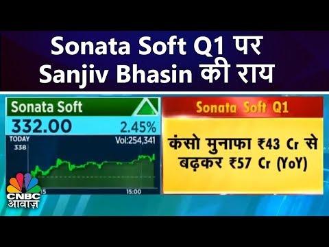 Sonata Soft Q1 पर Sanjiv Bhasin की राय | CNBC Awaaz