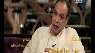 شاهد ماذا قال خالد صالح عن الموت فى آخر حوار تلفزيونى له قبل وفاته