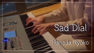 Haneda Ryoko (하네다 료코) - Sad Di…