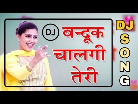 Bandook Chalegi [Sapna Chaudhary] || DJ JAGATRAJ ||(Fast_Hard_Dance_Mix) Latest Haryanvi Songs