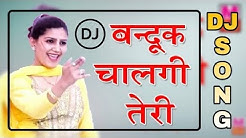 goli chal javegi song dj jagat raj download