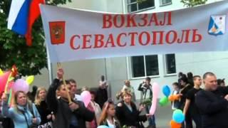 Первомайская демонстрация в Севастополе - 7(, 2014-05-02T09:08:11.000Z)
