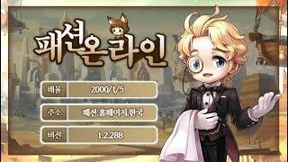 패션홈페이지한국  프리메이플  프메  놀자섭  1228…