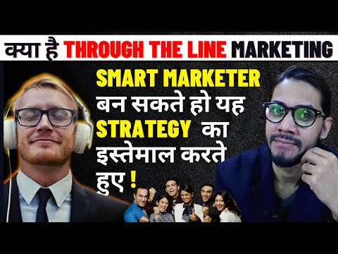 Through The Line Marketing - A New Way  TTL  Advertising  Examples  Promotions  Hindi  Urdu