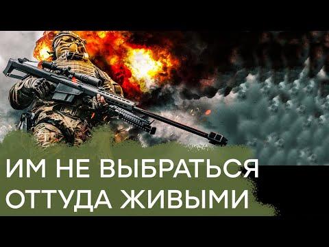 Русские своих бросают: