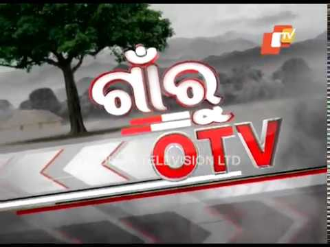 Gaon Ru OTV  17  May  2018 Today News  OTV
