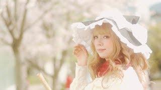 霧雨魔理沙 A flurry of cherry blossomes 2019