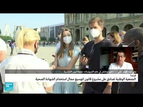 ...د. يحيى مكي: -تطعيم 80 بالمئة من السكان سيسمح بالقضاء عل  - نشر قبل 18 دقيقة