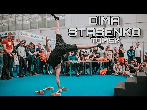 ДМИТРИЙ СТАСЕНКО ФРИСТАЙЛ 2 МЕСТО / ДЕРЕВЕНСКИЙ СИЛАЧ / SIBERIAN POWER SHOW 2020