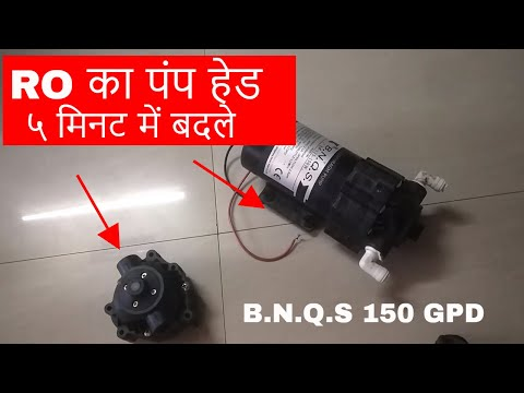 HOW TO REPLACE RO BOOSTER PUMP HEAD IN 5 MINS