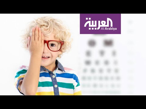صباح العربية  كسل العين عند الأطفال .. ما الحل؟  - نشر قبل 2 ساعة