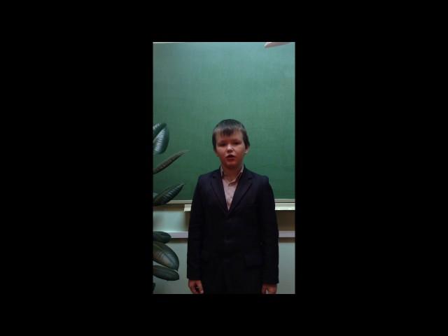 Изображение предпросмотра прочтения – ПавелЖандаров читает произведение «Утёс (Ночевала тучка золотая…)» М.Ю.Лермонтова