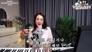 김소연노래교실  8월 3일 음악여행 출발! 어서오셔요~ ^^